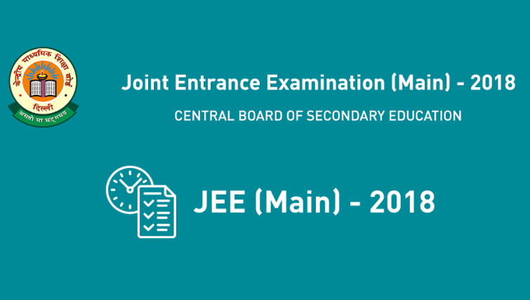 How to Ace JEE Main Without Coaching
